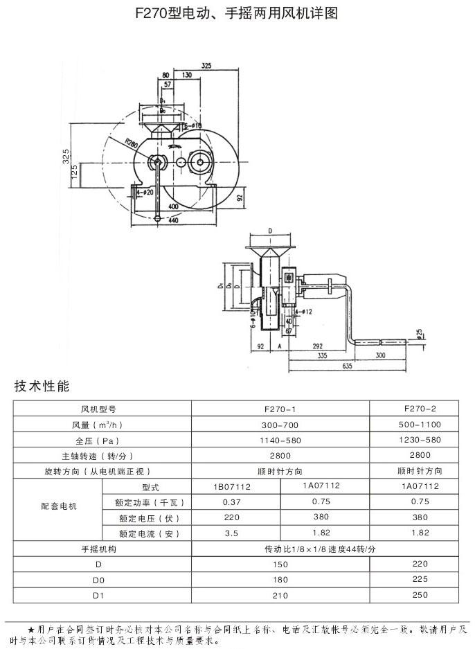电路 电路图 电子 工程图 平面图 原理图 686_937 竖版 竖屏